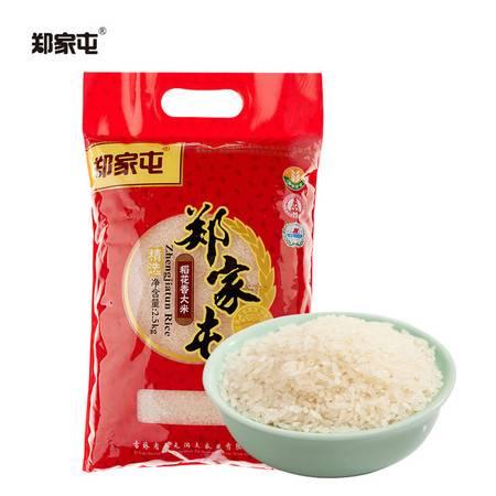 郑家屯2016年秋新米  稻花香大米 有机大米东北大米 五谷杂粮 稻花香新大米5斤