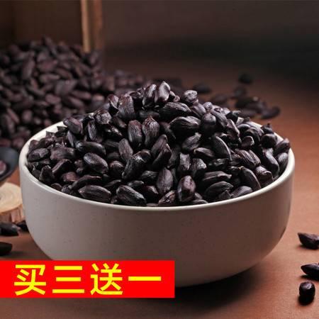 【四平馆】买三送一 郑家屯黑花生 东北黑花生 弱碱有机黑花生 350g