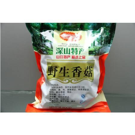 新干特产 新干黎山 深山特产 野生香菇 新鲜人工菇 350g