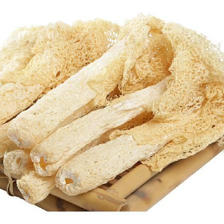 新干特产  干竹荪食用菌干货