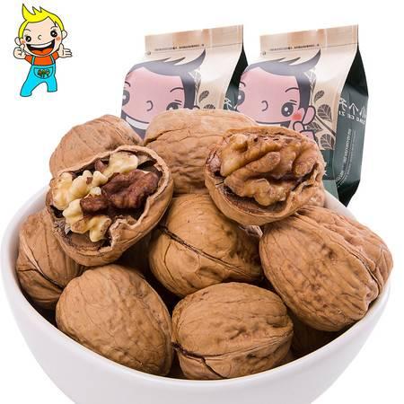 【寿县馆】纸皮核桃 坚果炒货零食特产 薄皮核桃原味新货210g*2袋