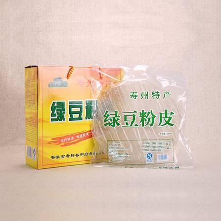 寿州特产绿豆粉条粉皮农家土特产纯手工制作绿豆粉皮1000g礼盒装