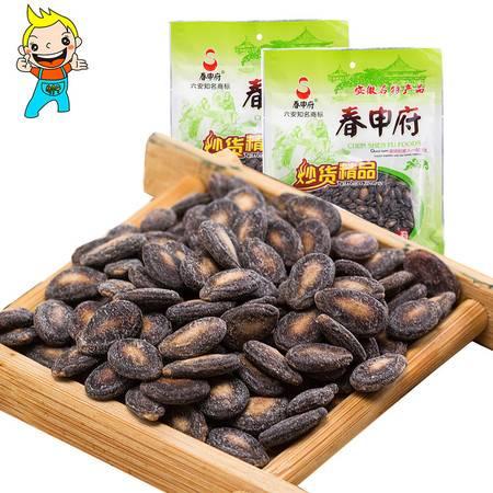 【春申府_西瓜子】特产坚果炒货零食 精选西瓜子椒盐味225gx2袋