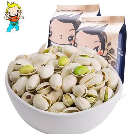 【寿县馆】坚果零食炒货干果特产原味无漂白开心果225gx2