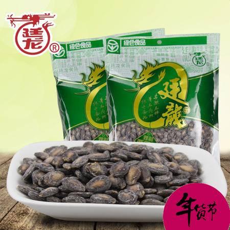 廷龙椒盐味盐焗西瓜子200g 熟炒货安徽特产休闲零食新货香瓜籽