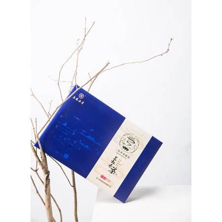 浙江泰龙有机绿茶三杯香茶叶2016年新茶/大气礼盒