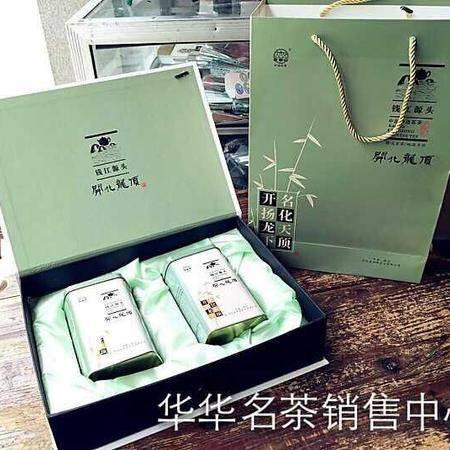 荣华名茶开化龙顶(包装礼盒B)25元-35元