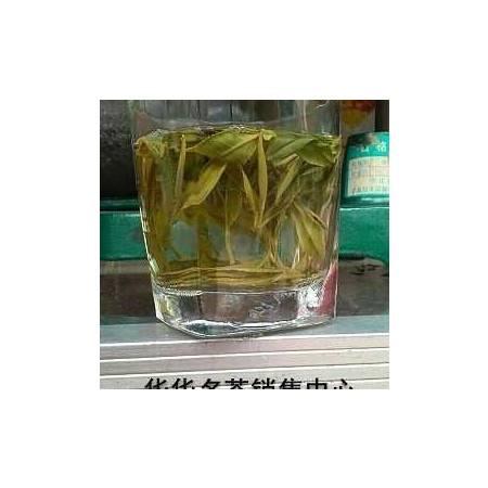 荣华名茶开化龙顶野茶16元/50g/包