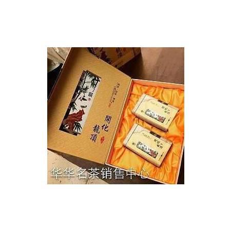 荣华名茶开化龙顶(包装礼盒C)35元