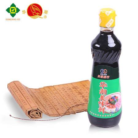 华潮美味鲜酱油 酿造纯天然手工秘制 炒菜凉拌纯正绍兴特产500ml
