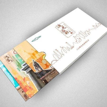 【绍兴】G20二十国建筑明信片