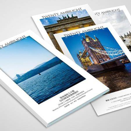 【绍兴】G20二十国风景明信片