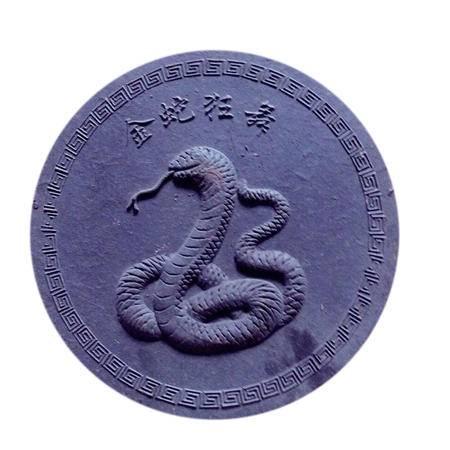 珍藏版 大12生肖安化黑茶