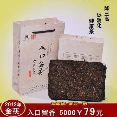 12年安化黑茶500G茯砖黑茶