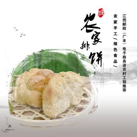 农家手工排饼海参饼
