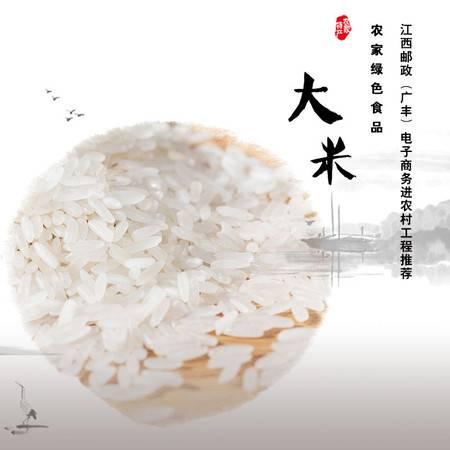 广丰农家自种纯天然大米仅限上饶地区包邮