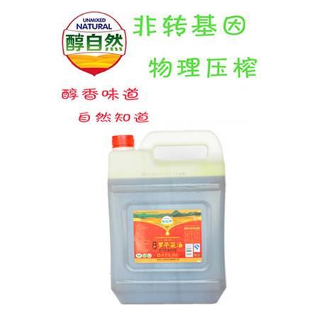 醇自然云南罗平菜籽油四级10L小榨  非转基因 物理压榨 香油