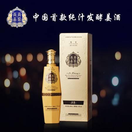 高原尚品 乐享姜汁利口酒 纯汁发酵姜酒
