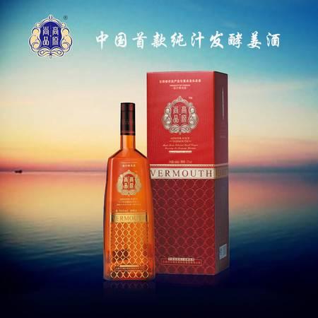 高原尚品纯汁发酵姜酒高原尚品味美思 盒装 姜酒 姜汁发酵酒