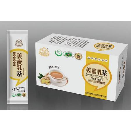 姜蜜茶 姜蜜乳茶