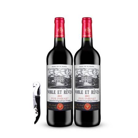 法国进口红酒 美尚干红葡萄酒 双支海马刀组合