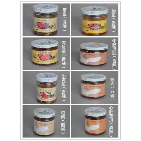 宁波风味大白鹅海鲜罐头礼包(内含8罐)