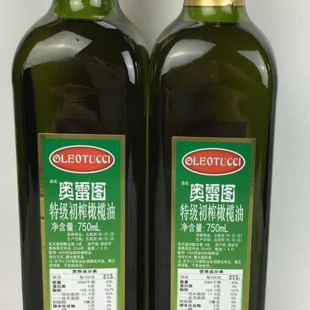 奥雷图特级初榨橄榄油750ml*2瓶