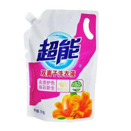 超能洗衣液双离子焕彩新生1kg/袋装(限鄞州邮政局购买)