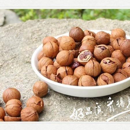 爱心推荐农品 农家自产奶油临安山核桃250g*2罐 2016年新货大籽薄壳野生