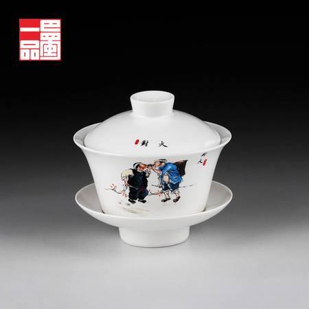 巴蜀一品景德镇陶瓷盖碗大号手抓壶茶碗三才碗功夫茶具茶杯包邮