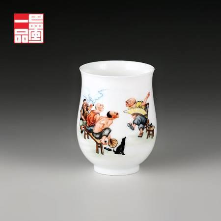 巴蜀一品陶瓷茶杯手绘杯品茗杯薄胎水杯子商务礼品工艺品包邮