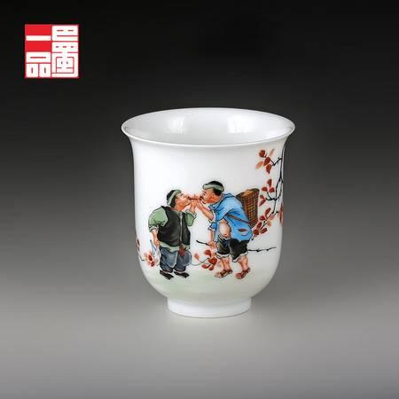 巴蜀一品手绘杯薄胎陶瓷品茗杯茶杯单杯功夫茶具工艺收藏品包邮
