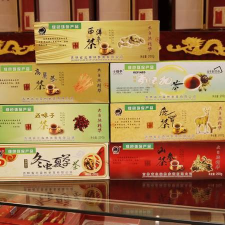 华参堂 北森林养生保健茶 山参茶 独立包装 饮用方便 200g/盒 烟条茶