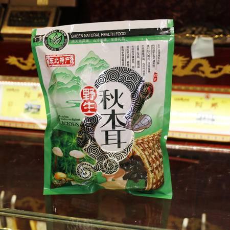 华参堂 木耳 东北特产 250g/袋  肉厚 干净 无根