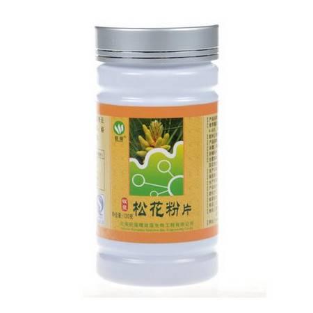 云南旺藻松花粉  无糖破壁松花粉片120g克  易吸收正品