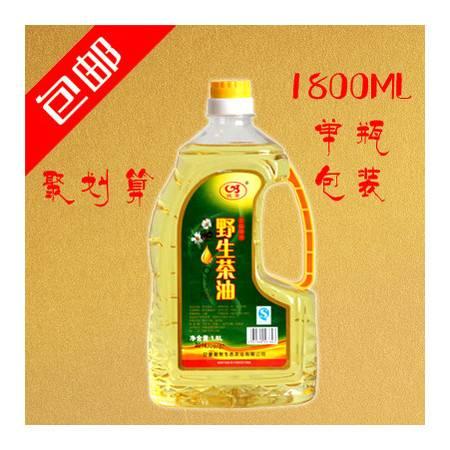 皖雲山茶油纯天然野生农家山茶籽自榨有机山茶油1800ML