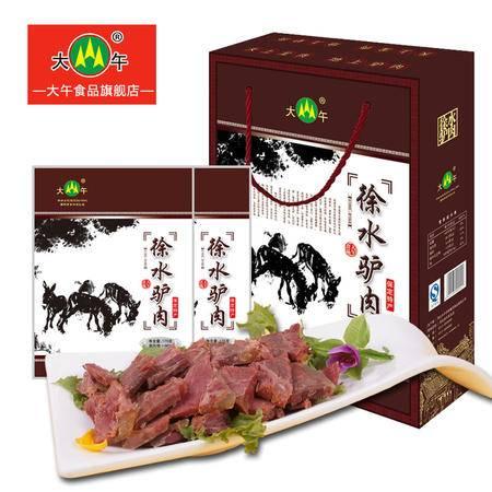 【河北特产】徐水 漕河驴肉 大午 徐水驴肉 礼盒装175g*4  包邮