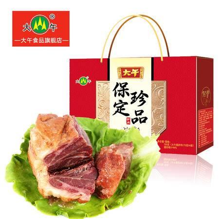 【河北特产】大午 珍品驴肉礼盒 倔驴肉175g*4袋装 纯驴肉