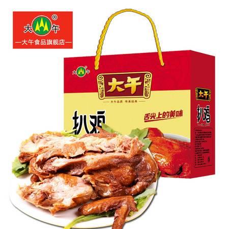【河北年货节】大午扒鸡500g*2 只  礼盒装