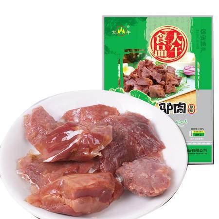 【河北电商】正宗漕河驴肉 真空独立小包装 108g大午驴肉 原味