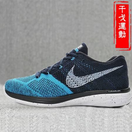 Nike Flyknit Lunar3 耐克男鞋2015新款飞线运动跑步鞋698182