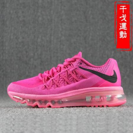 耐克女鞋nike AIR MAX 女子气垫跑步鞋闷骚粉698903-600
