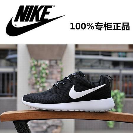 正品耐克夏季男鞋Nike Roshe Run女鞋黑白网面透气跑步鞋运动鞋