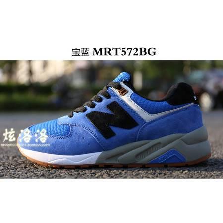 正品New Balance男鞋NB572夏季复古休闲透气跑步鞋MRT572BG