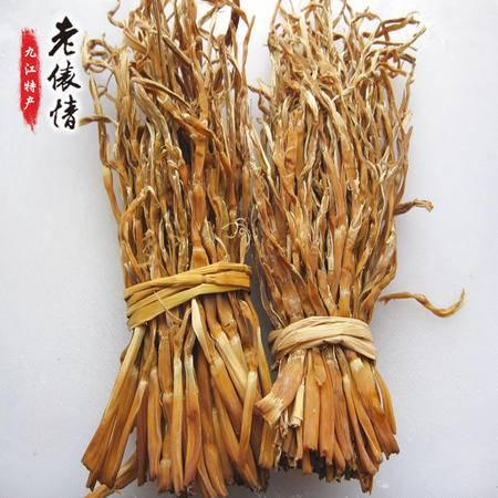 德安县特产 野生纯天然小竹笋 250g*3袋装