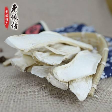 年货节 贵溪特产 文坊绿色有机杏鲍菇 250g