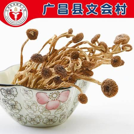 广昌特产 文会村 茶树菇250g