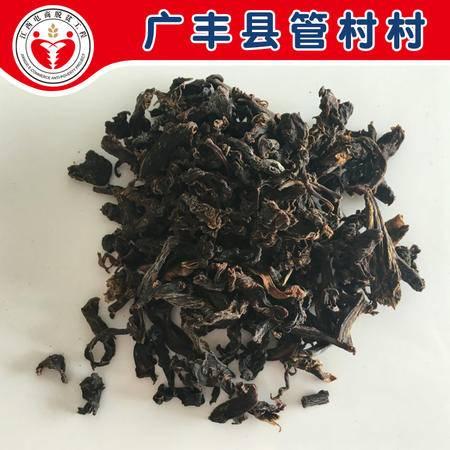 电商公益扶贫 广丰区管村 农家梅干菜500g
