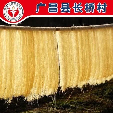 年货节 广昌长桥村 农家手工米粉 粉干4斤装