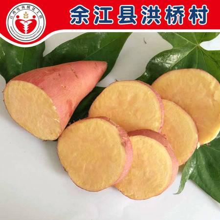 电商公益扶贫  余江洪桥村农家自产红薯3斤